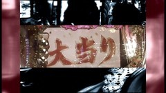 #446 ヒロシ・ヤングアワー/仮面ライダー 轟音/動画