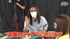 沖と魚拓の麻雀ロワイヤル RETURNS 第291話/動画