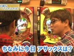 #16 ヒロシ・ヤングアワー�CR大わんわんパラダイス/マクロスフロンティア/動画