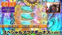 #109 ヒロシ・ヤングアワー/CR海物語アクア/動画