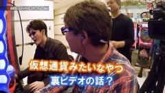 #313 ヒロシ・ヤングアワー/未公開トーク集/動画