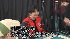 沖と魚拓の麻雀ロワイヤル RETURNS 第234話/動画