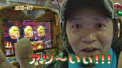 #82 パチスロ〜ライフ武蔵境★後編/動画