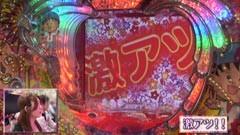 #120 ビワコのラブファイター/CRさくらももこ劇場スーパー0くん/動画