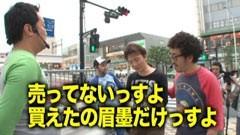 #82 黄昏☆びんびん物語/北斗の拳転生の章/ミリゴZEUS/動画