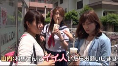 #140 ビワコのラブファイター/ぱちんこCRうる星やつら 電撃/動画
