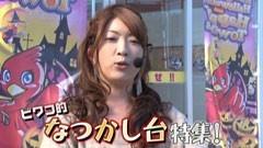 #151 ビワコのラブファイター/CR米米CLUB 大収穫祭 MSZ/動画