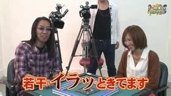 沖と魚拓の麻雀ロワイヤル RETURNS 第90話/動画