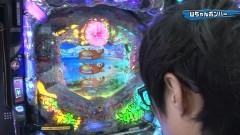 #55 実戦塾2017/CRハーデス/北斗無双/北斗7/CR牙狼7/動画