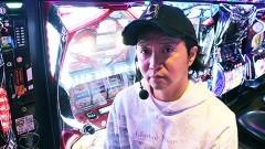 #241 パチスロ〜ライフ・東京都世田谷★前編/動画