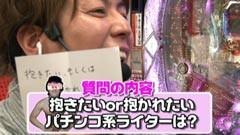 おネェ打ち3 /ぱちんこCR北斗の拳5覇者/動画