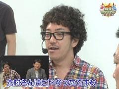 #41 沖と魚拓の麻雀ロワイヤル/動画