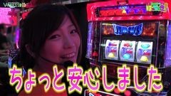 #26 はっちゃき/VERSUS 前編/動画