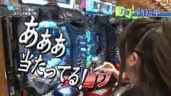 #48 満天アゲ×2/GANTZ/リング終焉ノ刻/動画