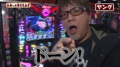 #152 わかってもらえるさ/沖ドキ/笑ゥ3/CR AKB48バラ/動画