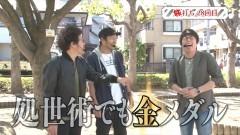 #55 旅打ち/番長A/沖ドキ/ドリームクルーン500/動画