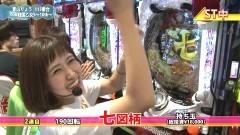 #74 満天アゲ×2/戦国乙女5/ウルトラセブン2/動画