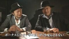 #60 嵐と松本/番長A/カンフーレディ・テトラ/動画