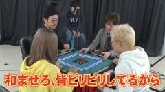 沖と魚拓の麻雀ロワイヤル RETURNS 第208話/動画