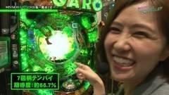 #12 MISSION/CR牙狼 魔戒の花/動画