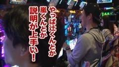 #64 TAI×MAN/マジカルハロウィン5/動画