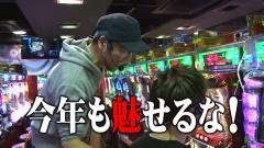 #106 TAI×MAN/BLACK LAGOON3/ゴッドイーター2/動画