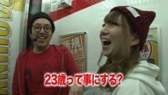 #190 黄昏☆びんびん物語/凱旋/CRシンフォギア/動画