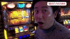 #96 旅打ち/凱旋/慶次2漆黒/動画