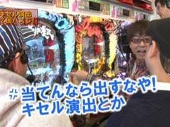 #40 ヒロシ・ヤングアワー�CR花の慶次 漢/動画