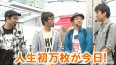 #64 ヒロシ・ヤングアワーパチスロ攻殻機動隊S.A.C./動画