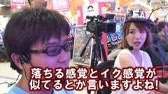 #76 ヒロシ・ヤングアワー/CR呪怨FPF/動画