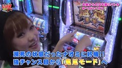 #156 山口レバーオン/マジックモンスター3/ハーデス/動画