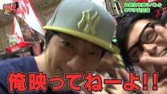 #158 山口レバーオン/アナザーゴッドハーデス/動画