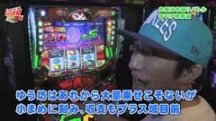 #162 山口レバーオン/緑ドンVIVA2・スタードライバー/動画