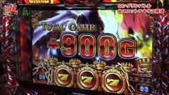 #172 山口レバーオン/沖ドキ!/ハーデス/バジリスク絆/動画