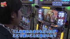 #177 山口レバーオン/押忍!サラリーマン番長/動画