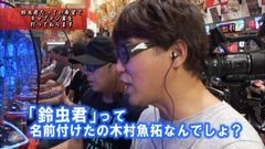 #179 ヒロシ・ヤングアワー/CRキャプテン翼XX/動画