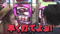 #218 山口レバーオン/ゴッドイーター/動画