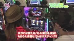 #220 山口レバーオン/ハナビ/CRルパン8/パチスロ リング 呪いの7日間/なのは/動画