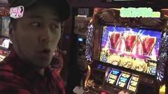 #225 山口レバーオン/バジ絆/強敵/銭形2/ペルソナ4/ひぐらし煌/動画