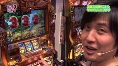 #231 山口レバーオン/ハーデス/凱旋/ロイヤルロード/沖ドキ/動画