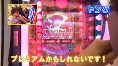 #220 ヒロシ・ヤングアワー/銀河機攻隊マジェスティックプリンス/動画