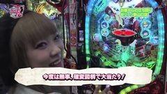 #239 山口レバーオン/リノ/仮面ライダーフルスロットル/動画