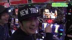 #243 山口レバーオン/沖ドキ/バジ絆/強敵/動画