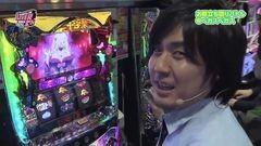 #256 山口レバーオン/ハーデス/バジ絆/キンパル/十字架/動画