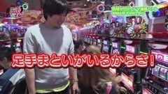 #260 山口レバーオン/ジャグラーシリーズ/動画
