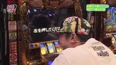 #262 山口レバーオン/ミリゴ凱旋/動画