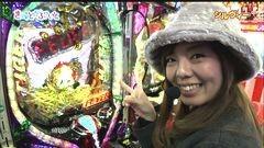 #5 きゃとふぁ/GO!マリン/タイガーマスク3/ちゃま超寿/動画