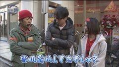 #59 RSGre/天下一閃/銭形wでんぱ/真・北斗無双/ルパンEnd/動画