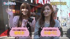 #13 きゃとふぁ/番長3/真・北斗無双 夢幻闘乱/動画